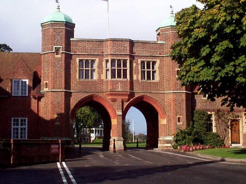 Memorial Arch at Radley College, November 2006